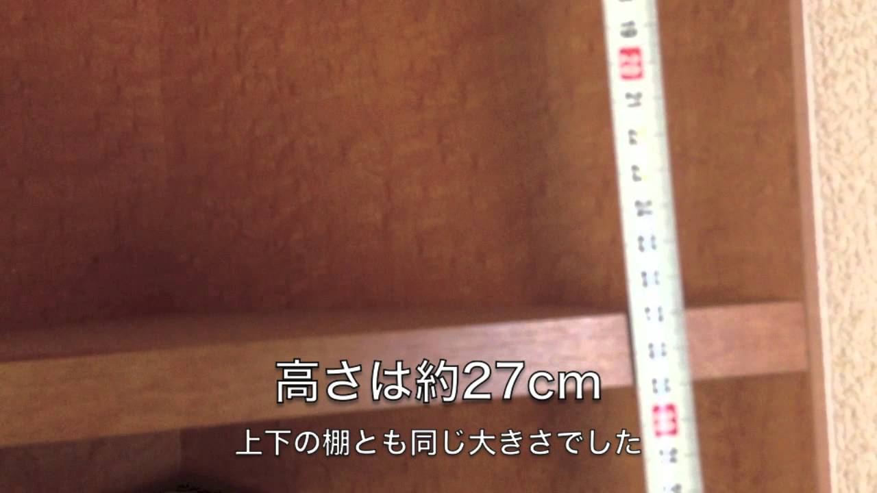 【HD】レオパレス ベットの上の収納棚 Storage shelf above the bed Leopalace in japan