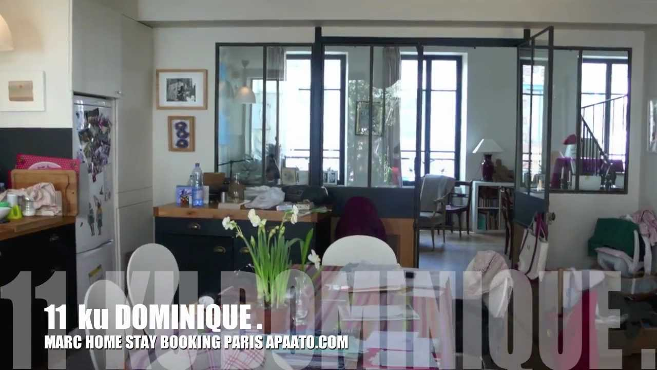 home stay paris 11区にあるDOMINIQUEさんのHOMESTAYを紹介します