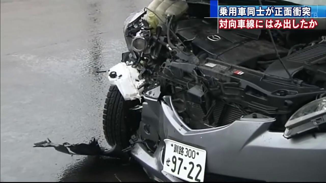 Htbニュース 釧路で車同士が正面衝突 男性が重体