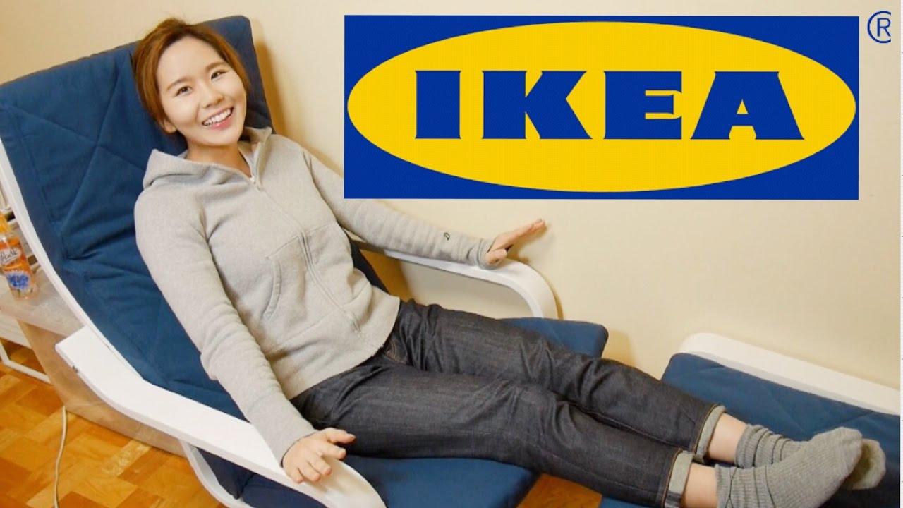 IKEAでの購入品紹介♡ ポエング、家具、雑貨など