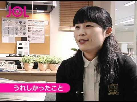 JOL dream|配色コーディネーター(ニトリ)|