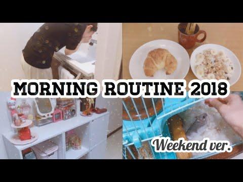 [JP/TH]Morning Routine | モーニングルーティン 休みの日ver. | มอร์นิ่งรูทีน เช้าวันหยุดทำอะไรบ้าง