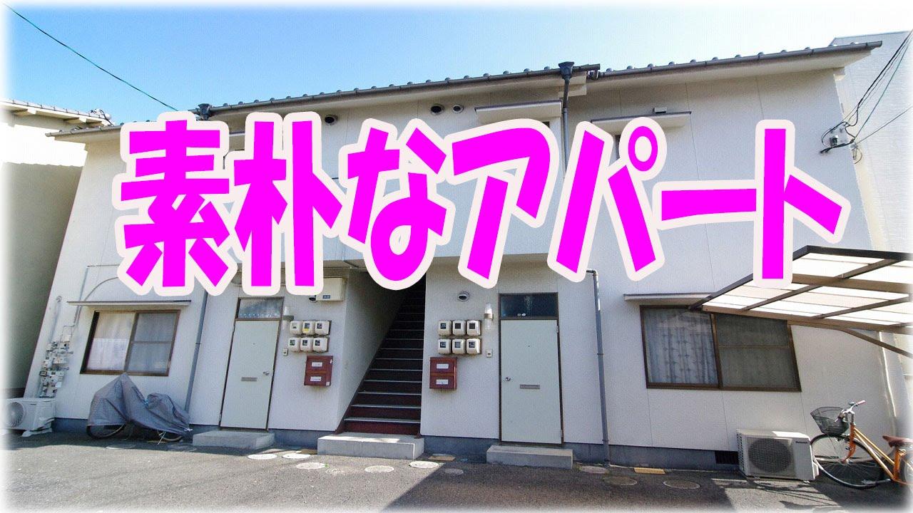 岡山理科大学  一人暮らし アパート・ 素朴な1K[岡山市・伊福町]