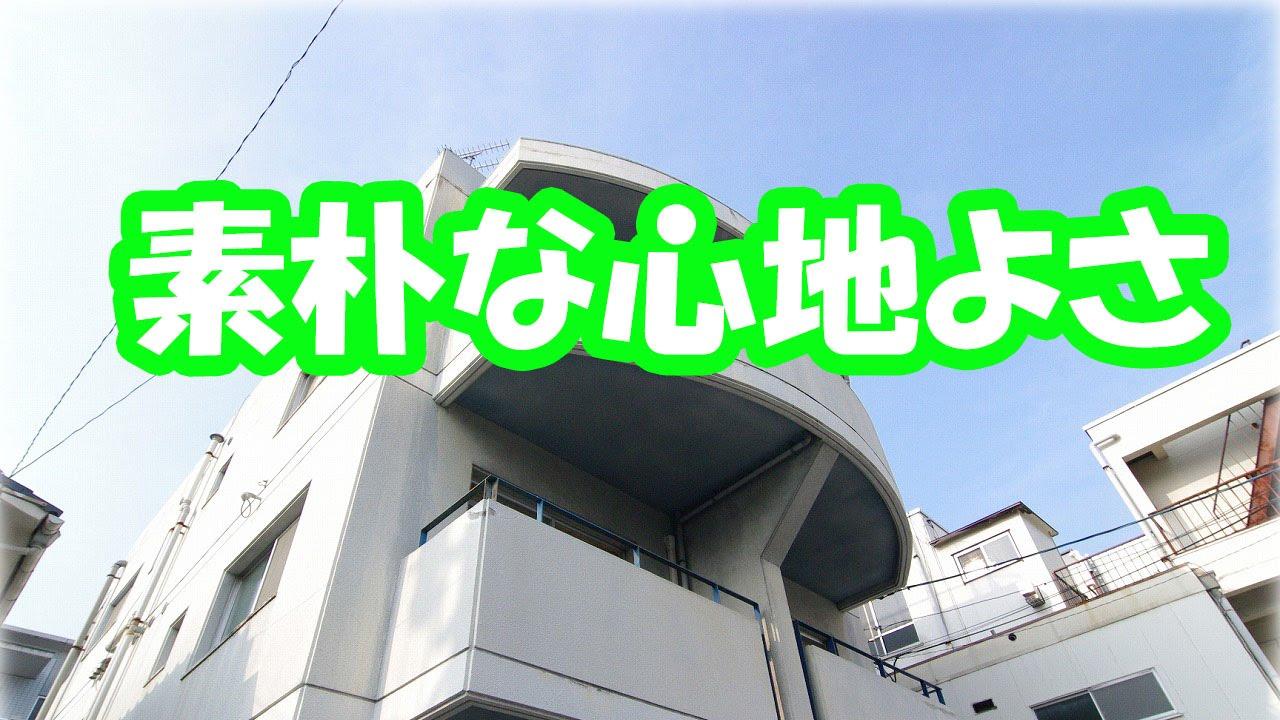 岡山理科大学 一人暮らし 楽しい 1K ・マンション[岡山市・津島南]