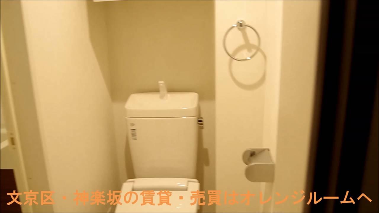 デザイナーズ賃貸マンション Kukai Terrace水道橋 1K 25.45㎡ 室内動画