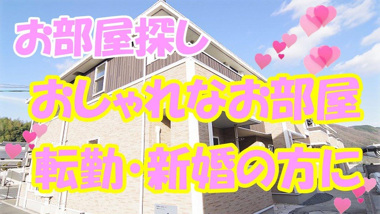 金川駅近く 賃貸・アパート 2LDK[岡山市北区御津宇垣]