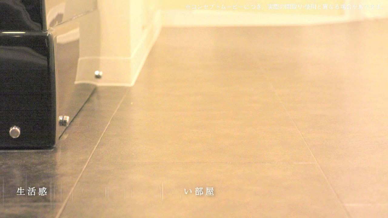 【リノベーション 賃貸】LOGICAL LIFE 〜ブレのない一直線な空間〜