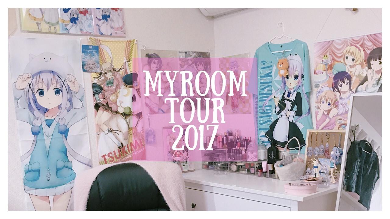 MY ROOM TOUR 2017 / 一人暮らしの部屋(PC部屋) by 桃桃