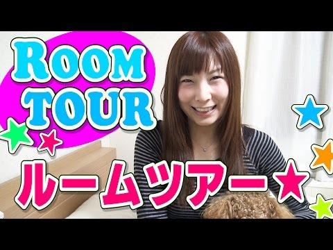 Room Tour ♡実家の 私のお部屋(物置き)紹介