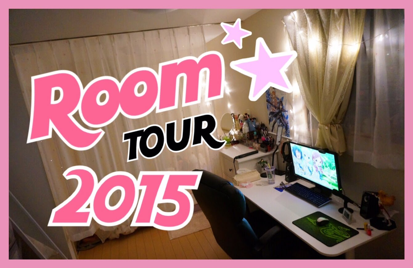 ROOM TOUR 2015 | 一人暮らしの部屋紹介(PC部屋) by 桃桃