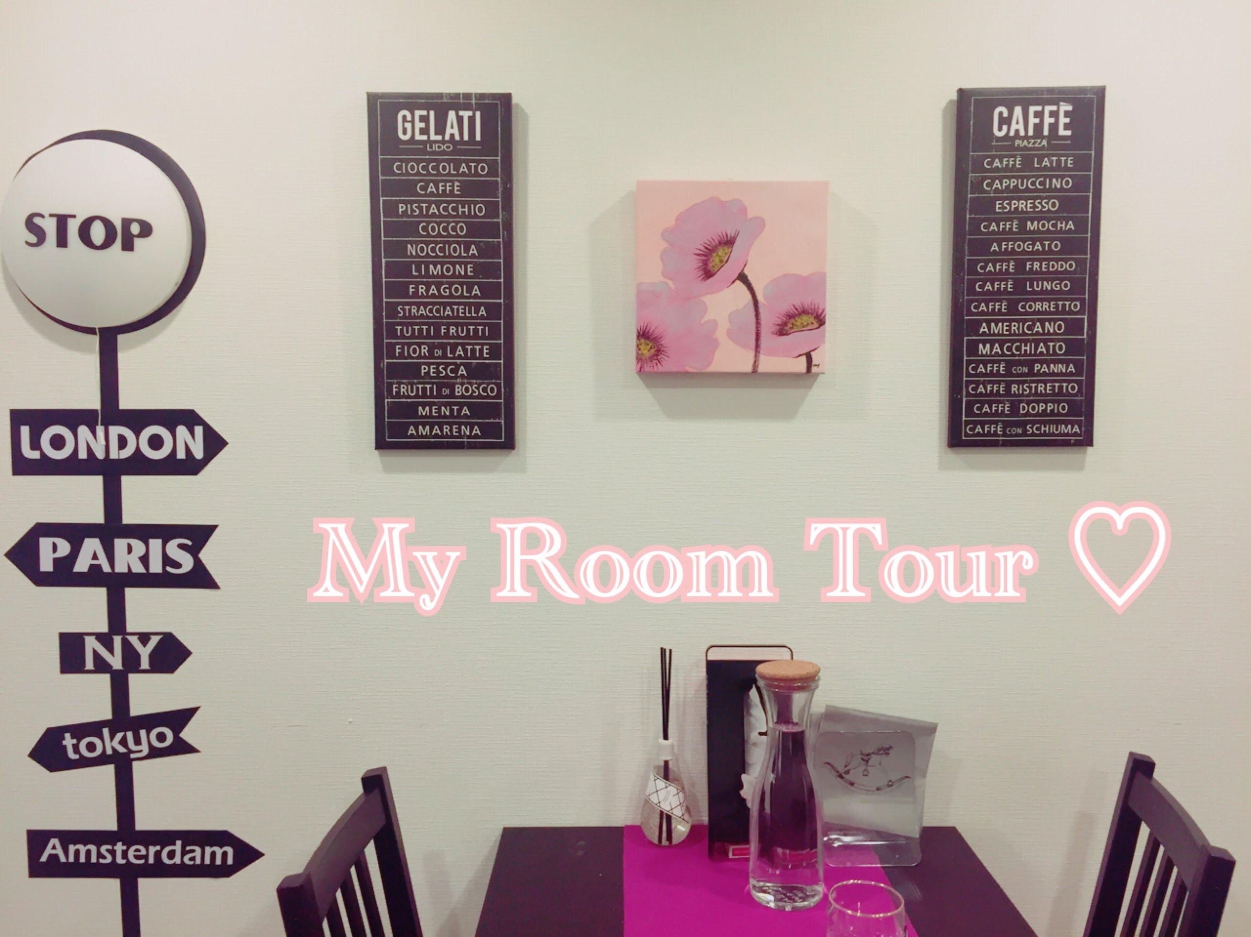 【リクエスト】Room Tour〜お部屋紹介〜
