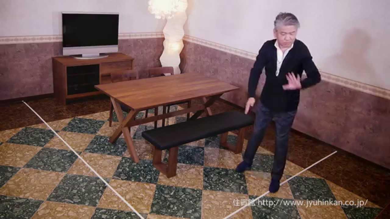 【住賓館Style】6畳のダイニングスペースをMasterWal(マスターウォール)でコーディネート [1/2]]