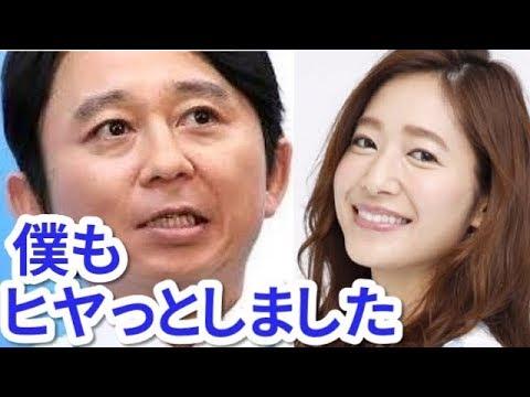 TBS吉田明世アナがサンジャポで途中退席した件について有吉弘行が言及!