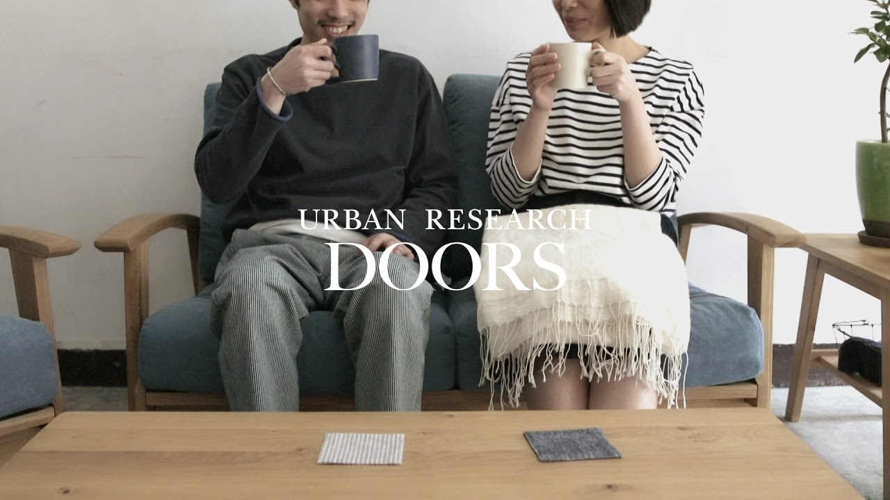 URBAN RESEARCH DOORSが提案する新生活。