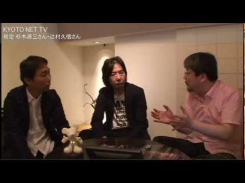 vol.15 京都×ディズニーと和モダン