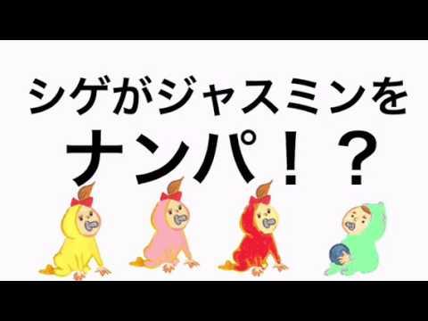 ジャニーズWEST【シゲのオレ様が凄い!!!】声がシブすぎる♡(重岡、中間、小瀧、神山)