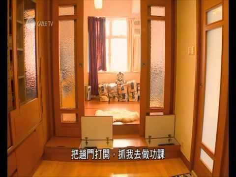 日本部屋(YouTube).avi